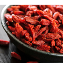 Famous antioxidant Goji Berry Improve digestion,metabolism,strengthen the immune system