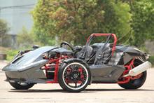Big Discount EEC roadster trike