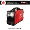 wsm-250 tig/mma high frequency welding cutting machine
