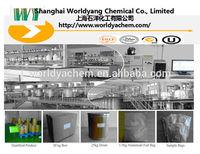 Didodecyl dimethyl ammonium chloride 3401-74-9