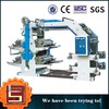 Nonwoven Textile Fabric Flexo Printing Machine/Printer