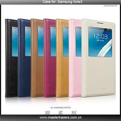 HOCO Origin Sereis Auto Wake Up Leather Case for Samsung Galaxy Note 3 MT-1889