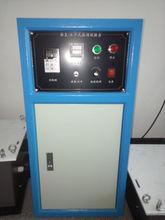 EC vibration testing system universal vibration test machine made in china