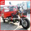 China popular 250cc cargo three wheel motorcycles/ three wheel motorcycles tyre