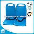 ZHONGTONG plastic bus and boat seats