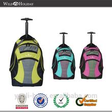2014 New Trolley School Backpack