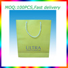 fancy paper bag wholesale