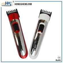 HS-3015 Excellent beard trimmer & hair cut machine & baby hair clipper
