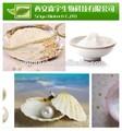 Polvo de perlas de maquillaje, Soluble en agua de la perla en polvo, Cosméticos ingredientes