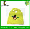Promotional Nylon Foldable Bag shopping bag