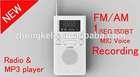 1.8 inch FM/AM/1SEG radio with MIC phone recording