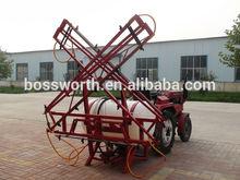 spraying equipment supply