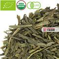 sencha orgánica al vapor de té verde