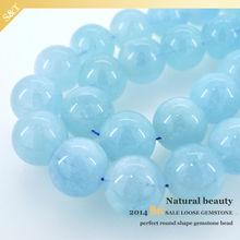 4mm Natural Gemstone Round Bead wholesale gemstone brazilian rough aquamarine stone