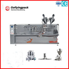 Top grade creative small food powder packaging machine