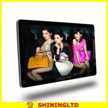 China Guangdong Shenzhen usb readable multi touch monitor