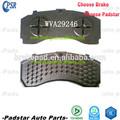wva29246 acessórios do carro de pastilhas de freio placa de apoio utilizados coréia carros da hyundai