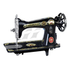 JA1-1 household mini sewing machine quilting machine best seller good quality from 1992