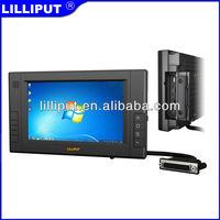 "LILLIPUT 7"" IP64 Android fleet dispatch system mdt tracker, Embedded System"