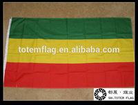 Ethiopian Flags , Ethiopia Flag