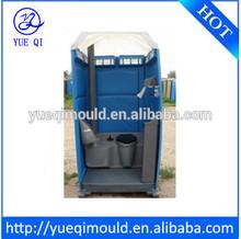 rotomolding plastic portable/mobile toilet