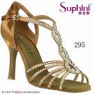 Most profitable business salsa latin dance shoes 295