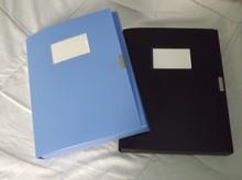 guangzhou manufacturer a4 size pp box files price