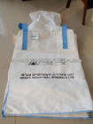 Global Selling Waterproof Big Bag FIBC Jumbo Bag For A Variety Of Rubble And Building Materials 1000kg Made In China