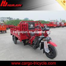 three wheel motorcycle prices/t rex 3 wheel motorcycle/3 wheel motorcycle