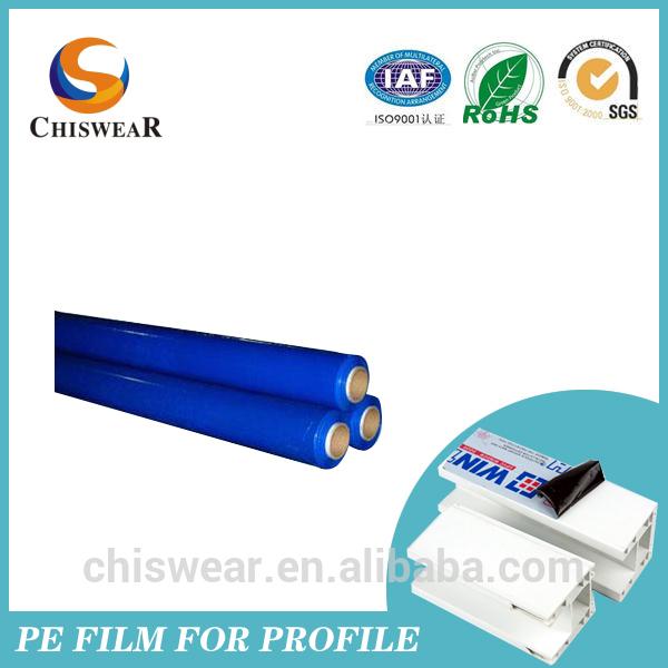 Promotional english blue films buy english blue films promotion