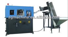 ZG2000 Full automatic pet bottle making machine/ pet blowing machine