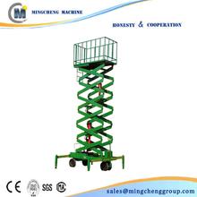 Stationary/mobile hydraulic eletric scissor cargo lift -vertical lift