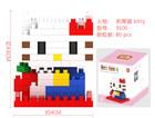 kitty puzzle LOZ block case