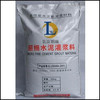 GU ( General use) portland Cement / micro - fine cement