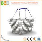 double handle Chrome shopping basket