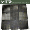 12mm Interlocking Industrial Rubber Floor Mat