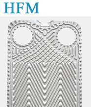 EPDM Rubber Sleeves, Sondex Heat Exchanger Plate