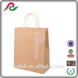 Alibaba trust pass printed brown paper bag