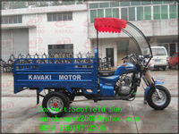 cheap 3 wheel motorcycle made in China