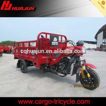 three wheeler motor bike/three wheel street bikes/can motorcycles