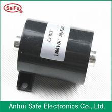 1800VDC 4UF CBB16 Capacitor DC Film Capacitor 1800VDC 4UF CBB16 Capacitor