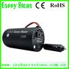 best sale 200w car power inverter ,dc ac inverter