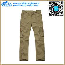 men designer fashion loose fit casual jogger long pants