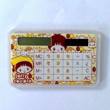 credit card size calculator, solar power/ HLD-808