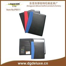 china dongguan pu padfolio with 3 ring binder for 2015/2016