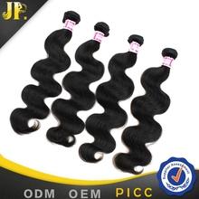 JP Hair Alibaba China Supplier Natural Looking 100% Brazilian Human Hair