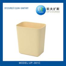 Wholesale Modern Square Dustbin, Waste Bins