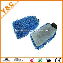 wool wash mitt