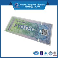 Haoge largest high security anti-counterfeit label printing company