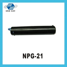 best prices for compatible NPG-21 copy cartridges and black toner for used copier machine